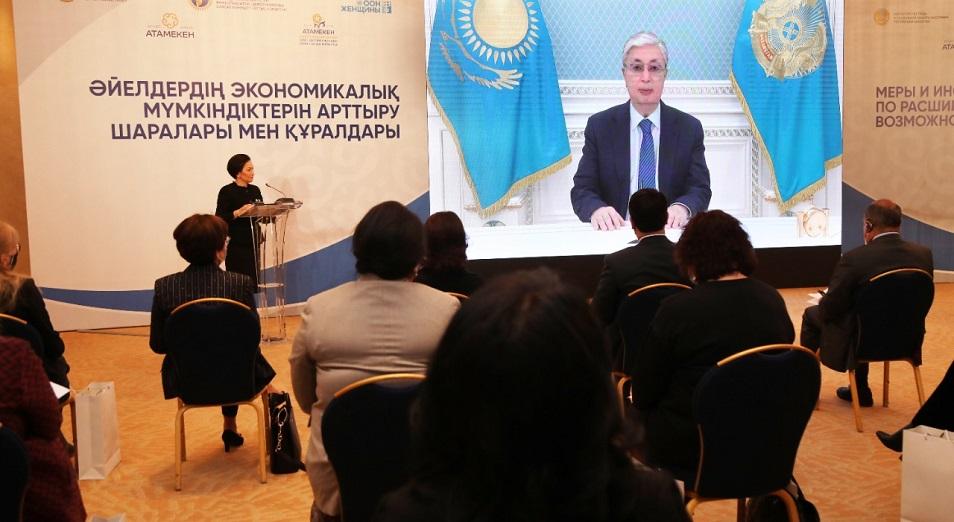 Токаев высказался о правах и возможностях женщин