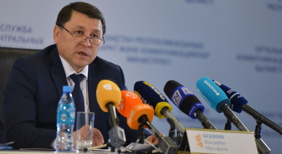 Бекшин анонсировал послабления в Алматы