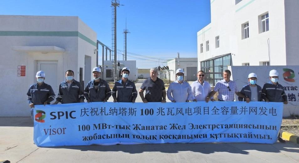 Крупнейший в Центральной Азии проект по строительству ветроэлектростанции успешно ввели в эксплуатацию в Казахстане