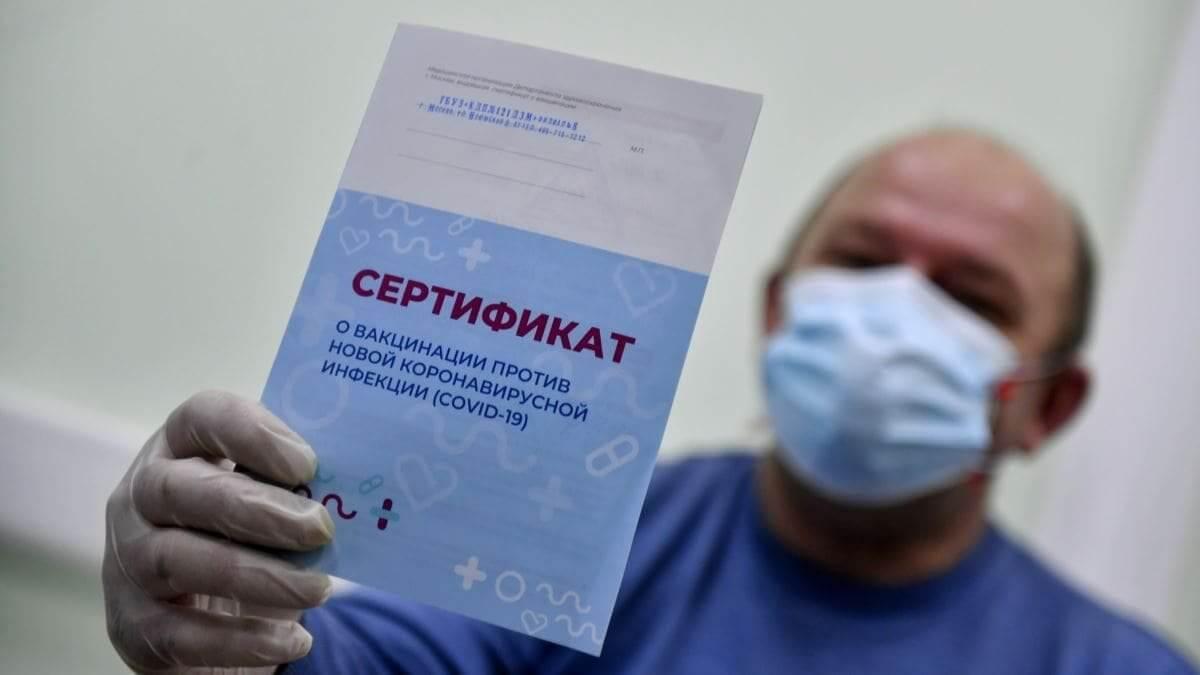 Егілген адамның вакцинациялау паспортын бөтен иемденіп кеткен