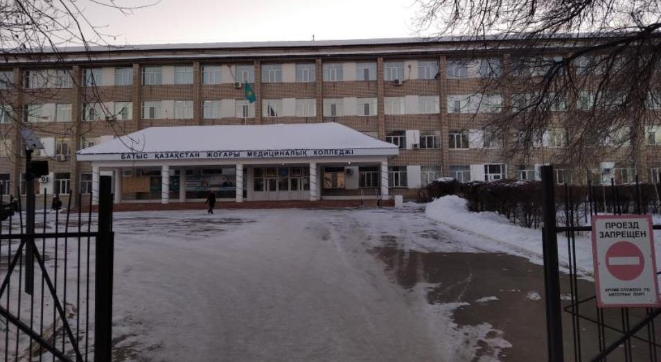 Западно-казахстанский медицинский колледж выставили на торги