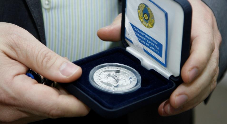 Нацбанк РК корректирует процедуру выкупа коллекционных монет: кто проиграет?