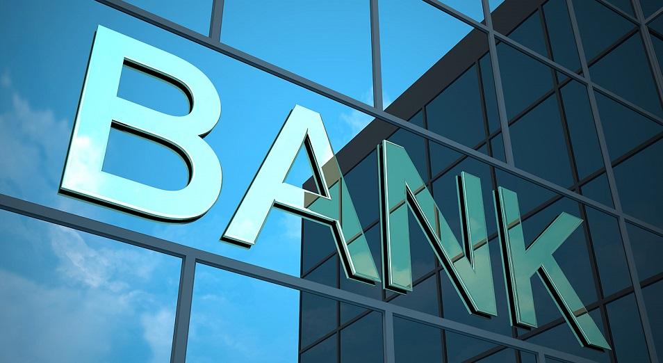 Банковский сектор Казахстана: в ближайшие год-полтора отзыва лицензий не ожидается