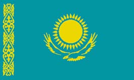 https://inbusiness.kz/ru/images/medium/1/images/kpkLDVbt.jpg