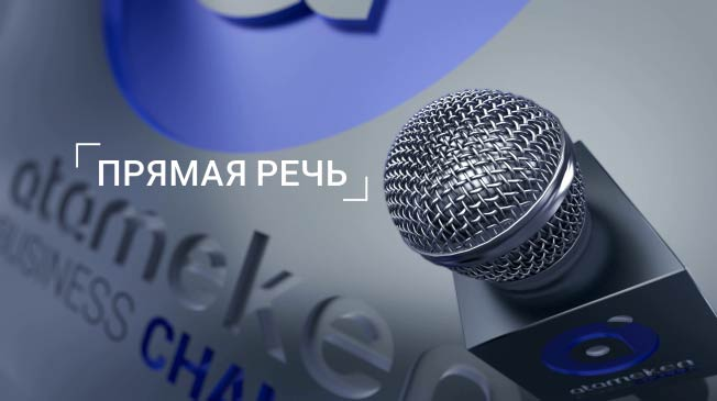 https://inbusiness.kz/ru/images/medium/1/images/s5WZuYwB.jpg