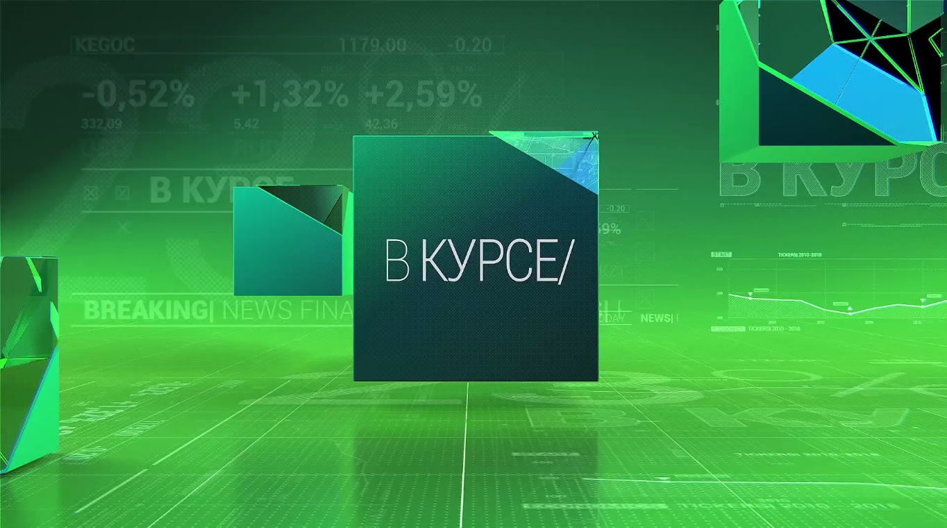 https://inbusiness.kz/ru/images/medium/1/images/sK1ppesx.jpg