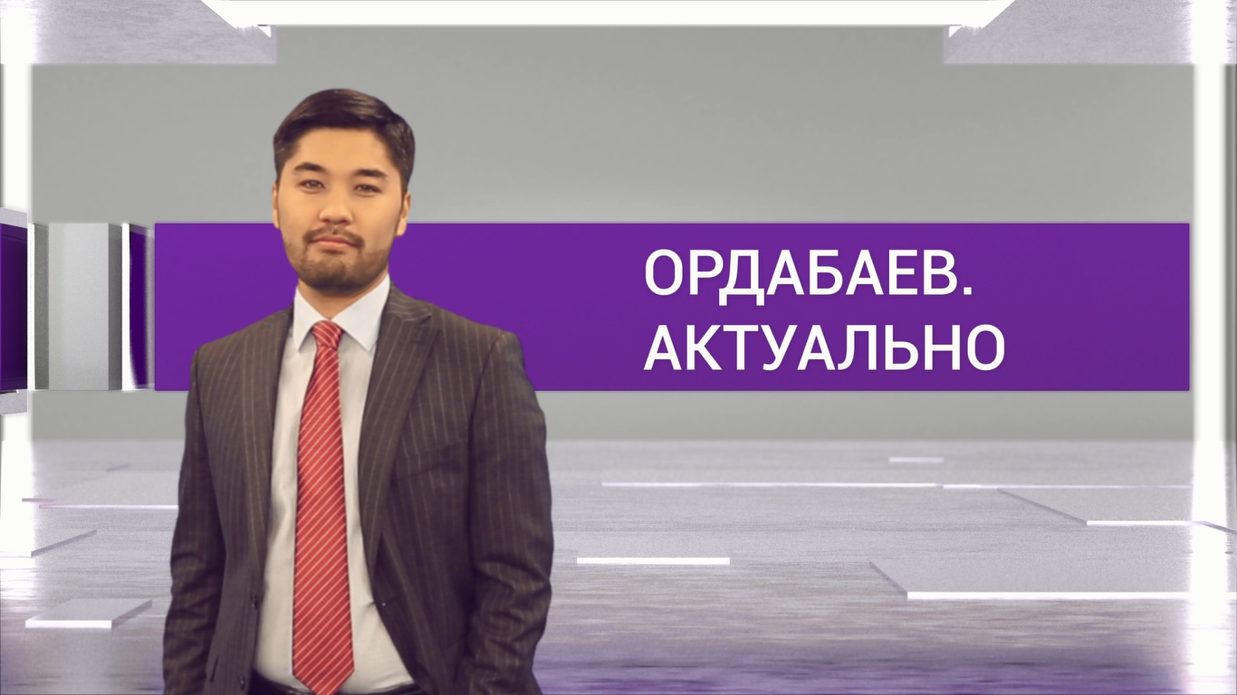 https://inbusiness.kz/ru/images/medium/13/images/D6UfCAWo.png