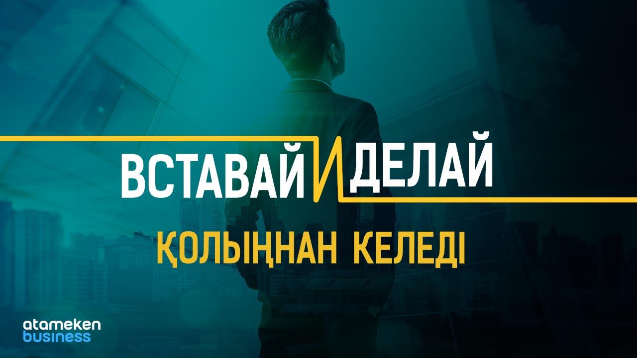 https://inbusiness.kz/ru/images/medium/19/images/AFOecizY.jpeg