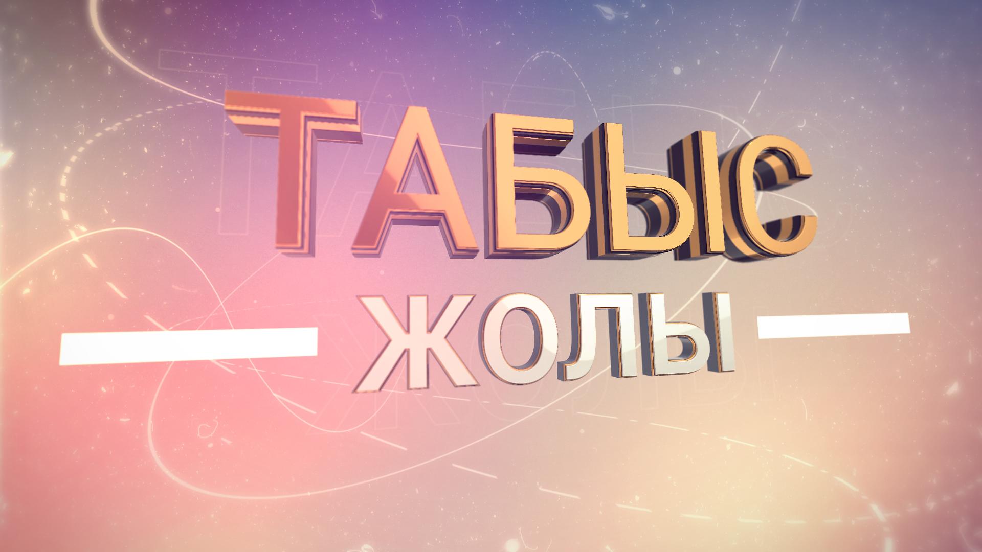 https://inbusiness.kz/ru/images/medium/19/images/WDpNnUkJ.jpg