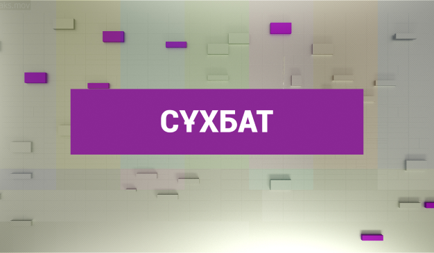 https://inbusiness.kz/ru/images/medium/19/images/l9yvNgoA.png