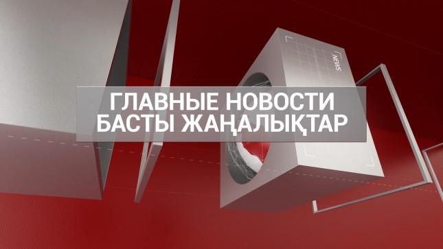 https://inbusiness.kz/ru/images/medium/19/images/oNVlh3l7.jpg