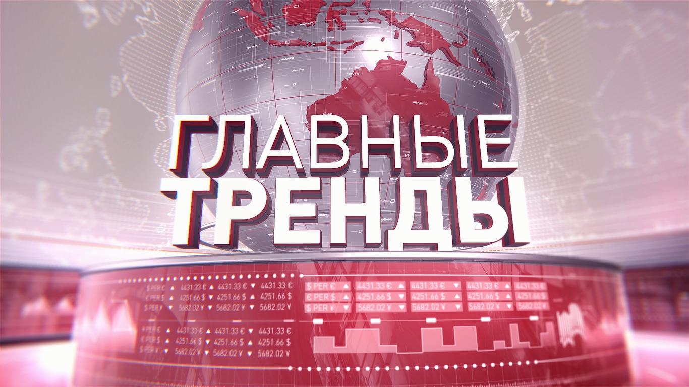 https://inbusiness.kz/ru/images/medium/19/images/uGWNGRKb.png
