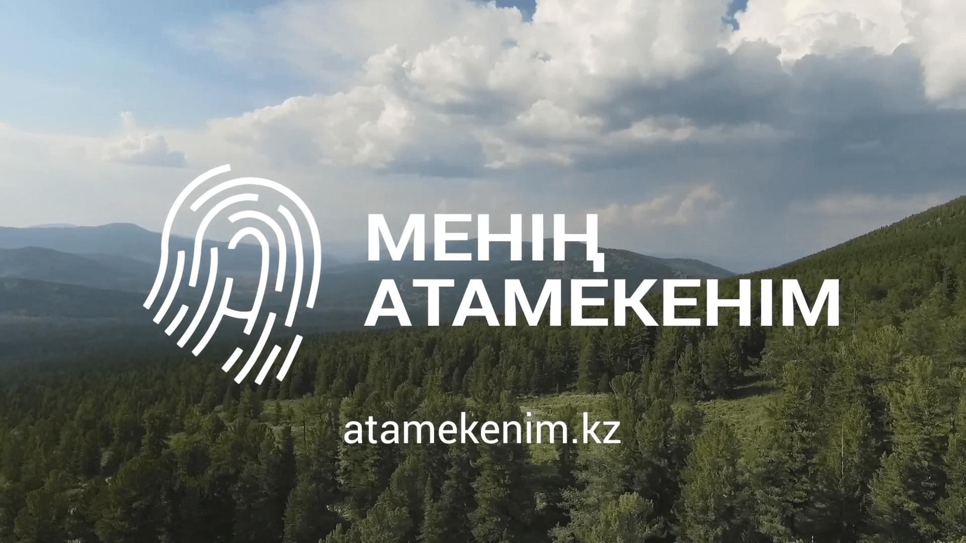 https://inbusiness.kz/ru/images/medium/9/images/5yvWyyJt.png
