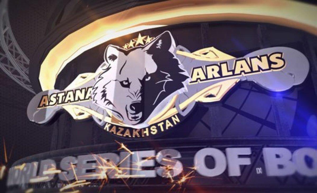Astana Arlans: в плей-офф WSB с первого места в группе