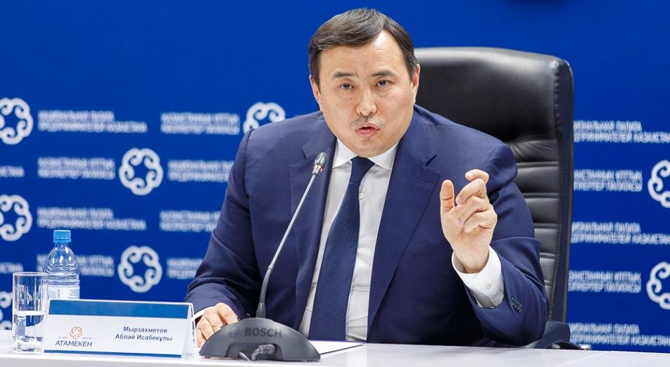 Аблай Мырзахметов: Экспертизу проектов ГЧП надо передать финансовым институтам