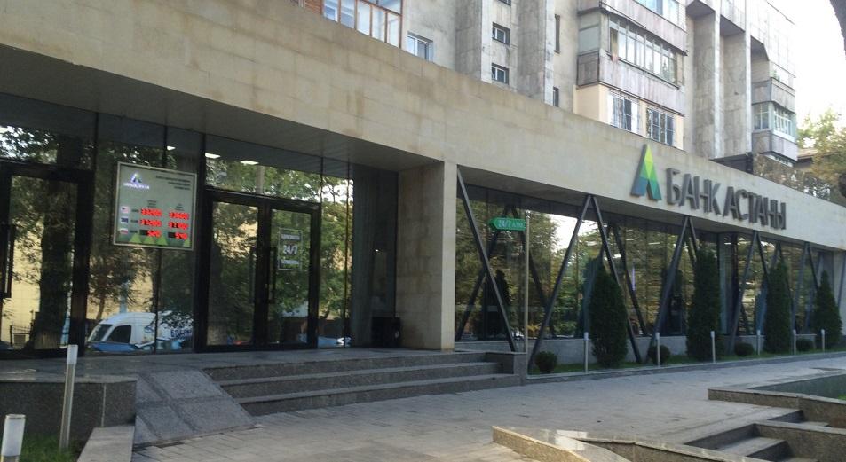 Инвестидеи с abctv.kz. IPO «Банка Астаны»: ставка на формат и быстрый рост