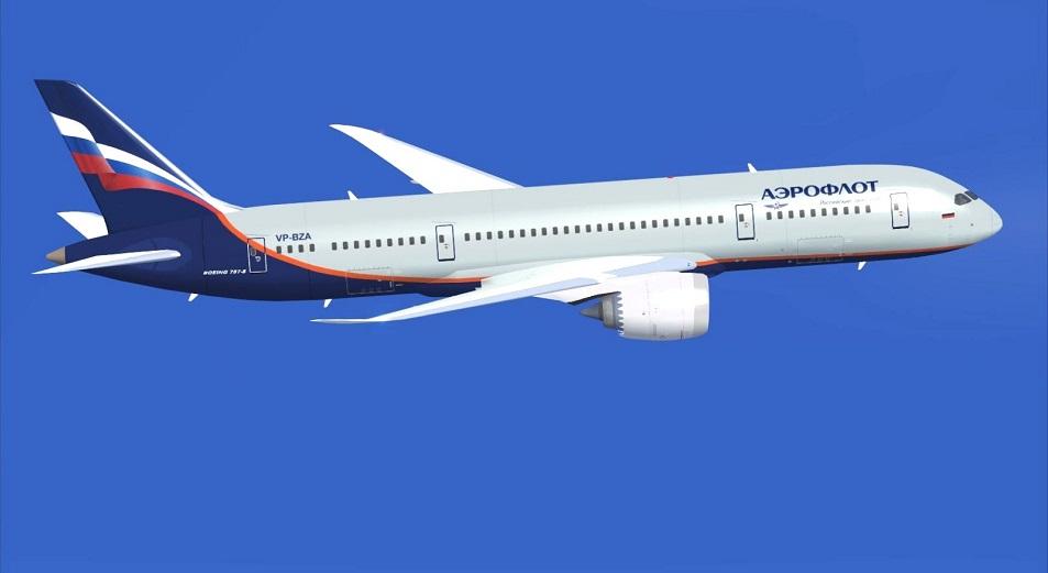 «Аэрофлот» вытеснил две авиакомпании с казахстанского рынка
