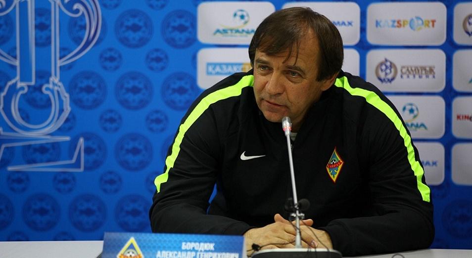 Бородюк вернулся в Казахстан