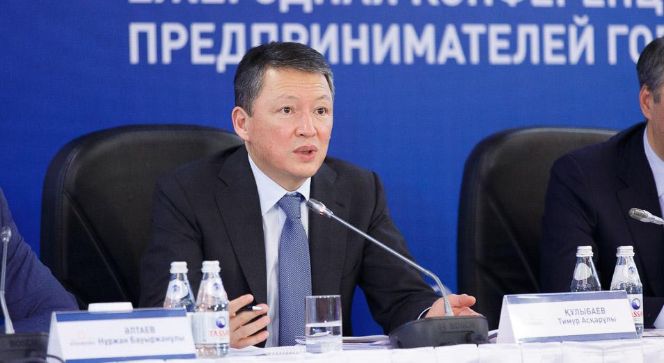 Тимур Кулибаев: «Локомотив машиностроения придаст экономике Казахстана новую скорость»