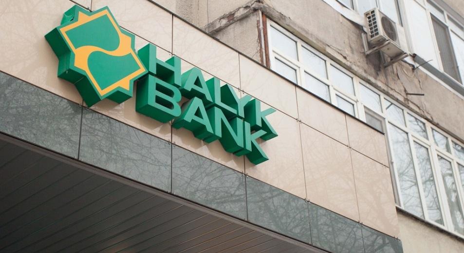 Qazkom подписал меморандум о продаже контрольного пакета Народному банку