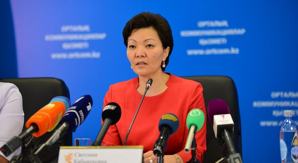 Светлана Жакупова: «Наших пенсионеров эта новость обрадует»
