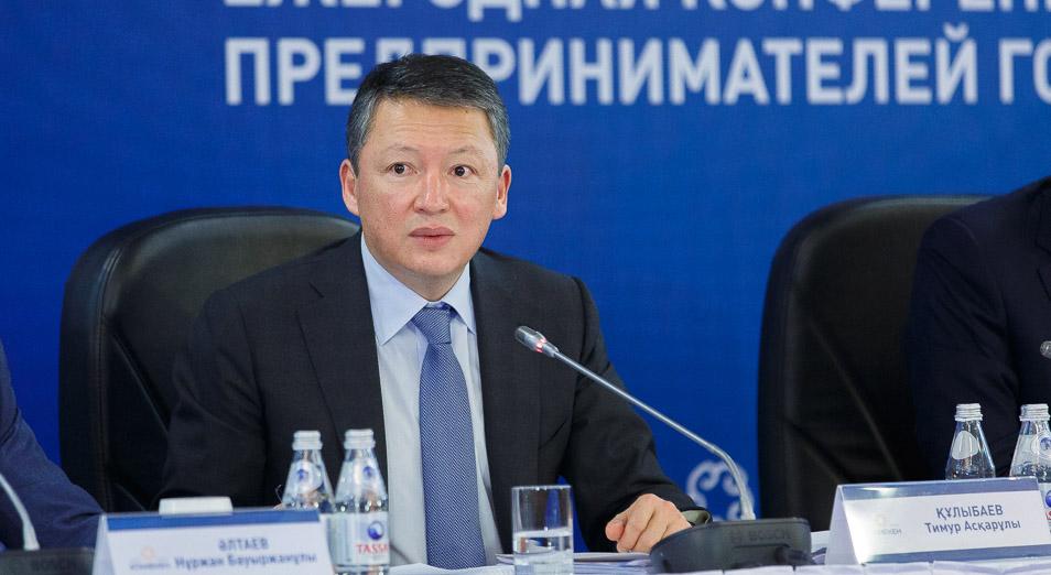 Тимур Кулибаев: «Защита прав бизнеса – в приоритете»