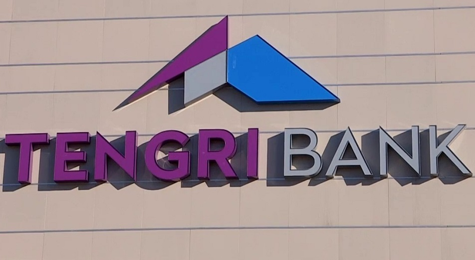 Tengri нарастит Capital