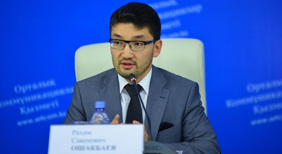 Рахим Ошакбаев: «У людей есть стимул уходить в тень»