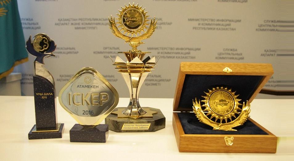 У казахстанцев может появиться возможность самим выбрать «Лучший товар Казахстана»