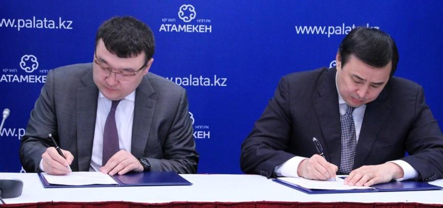 """""""Атамекен"""" и """"Самрук-Казына"""" укрепляют казахстанское содержание"""
