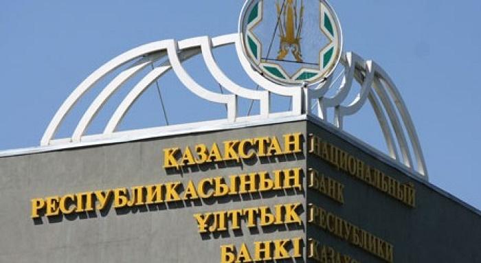 Halyk finance: Нацбанк снизил базовую ставку слишком быстро