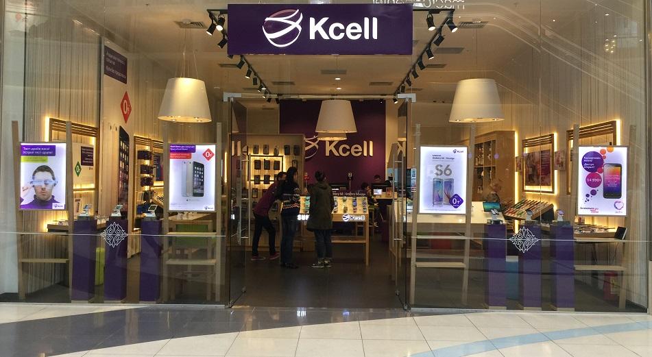 «Казахтелеком» проявил интерес к покупке Kcell