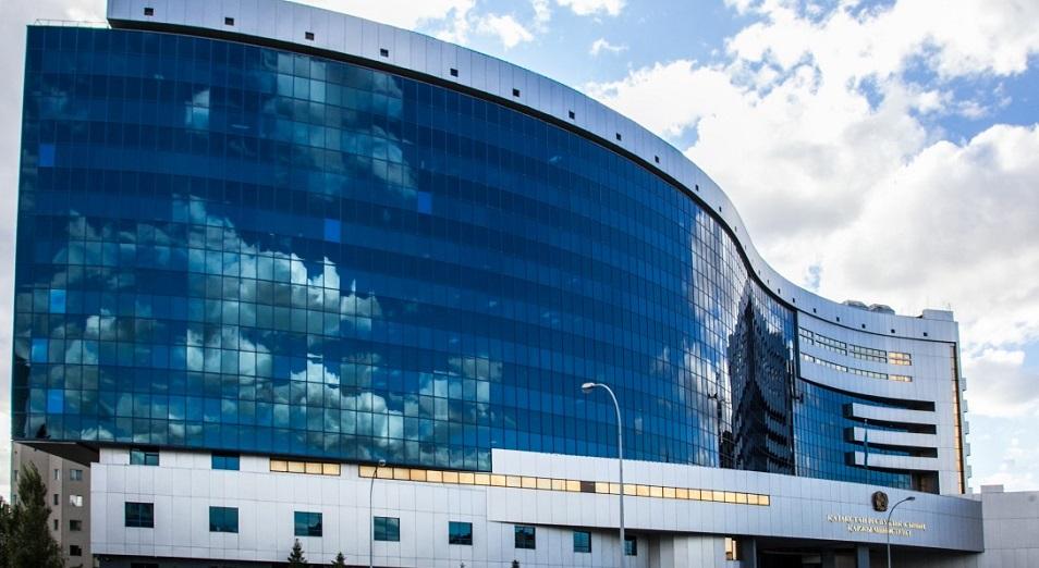 Казахстан подписал меморандум о сотрудничестве с Euroclear