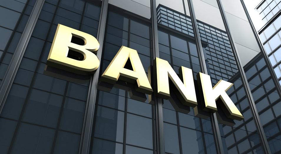 «Банк