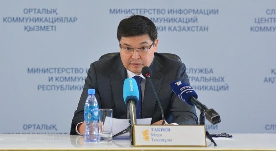 В Казахстане предлагают отменить земельный налог для собственников многоквартирных домов