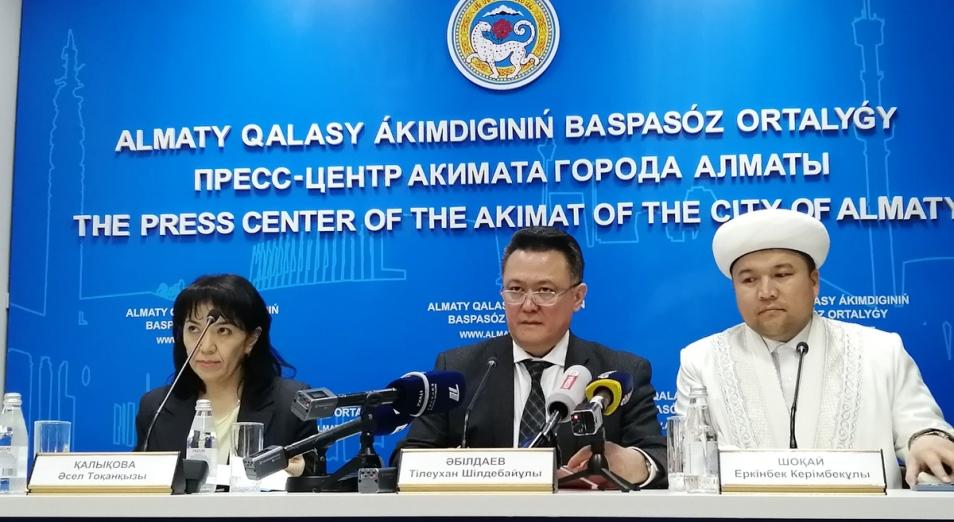Как в Алматы предотвращают распространение коронавируса