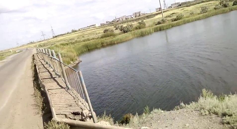 «Казводхоз»