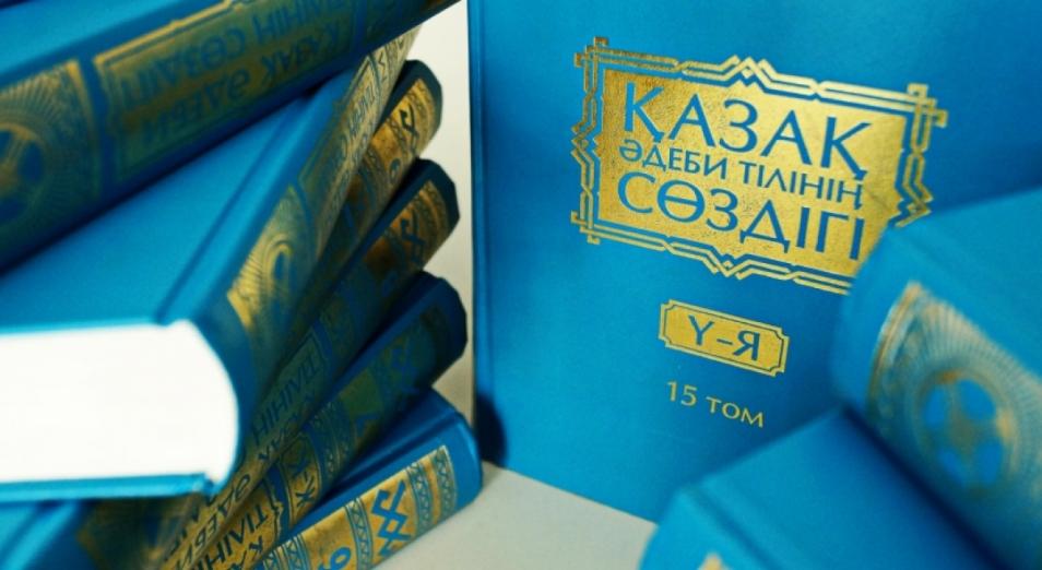 Почему казахский язык превращается в «креольский» и почему состоятельные казахи не вкладывают деньги в науку?