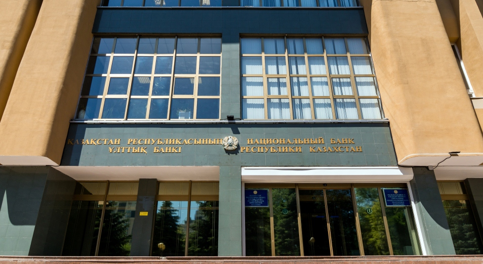Облигации ФПК на 450 млрд тенге выкупил Нацбанк