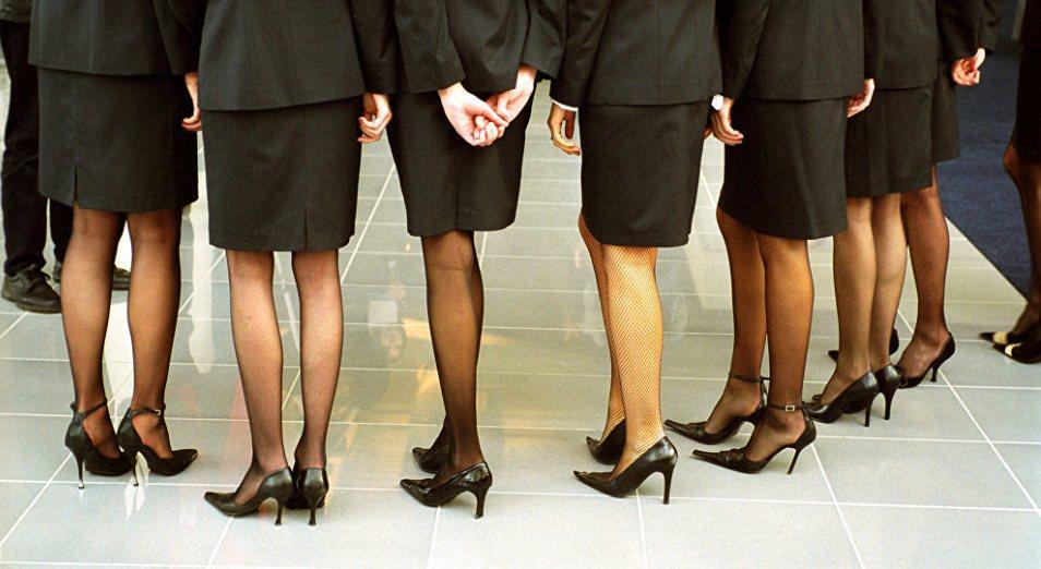 Форум Women in business пройдет в Алматы