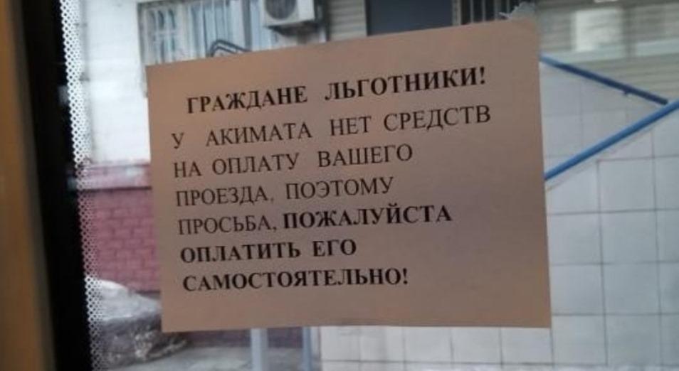 Аким Павлодара получил выговор за неумение договориться с бизнесом