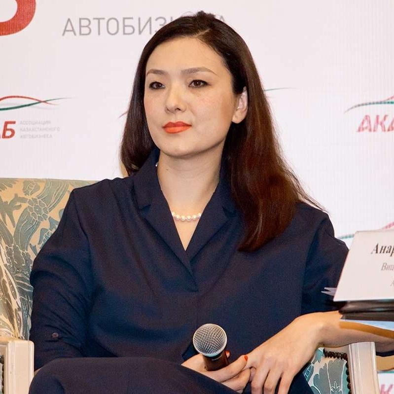 Анар Макашева
