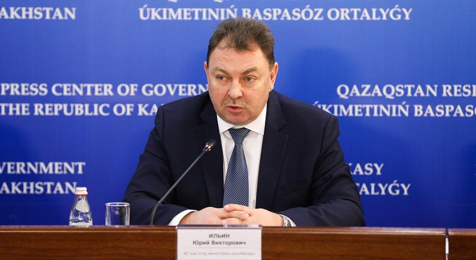В составе МЧС будут работать около 30 тысяч человек – Юрий Ильин