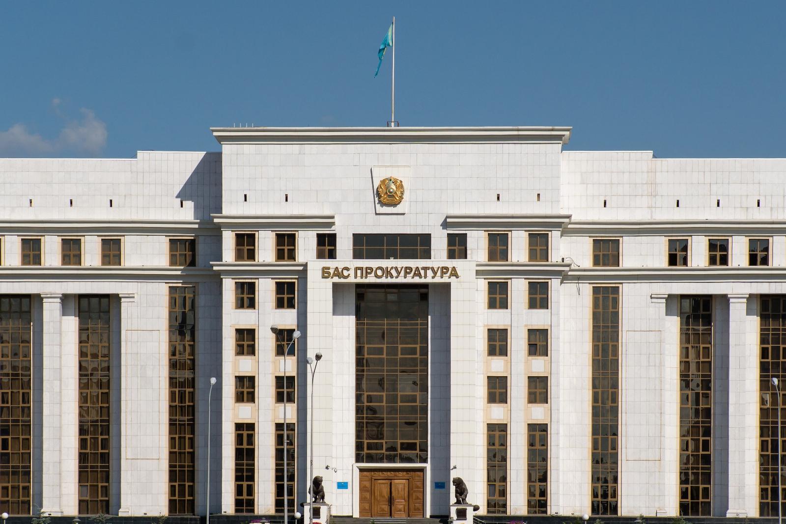Генпрокуратура снова предупреждает казахстанцев об ответственности за участие в несанкционированных митингах
