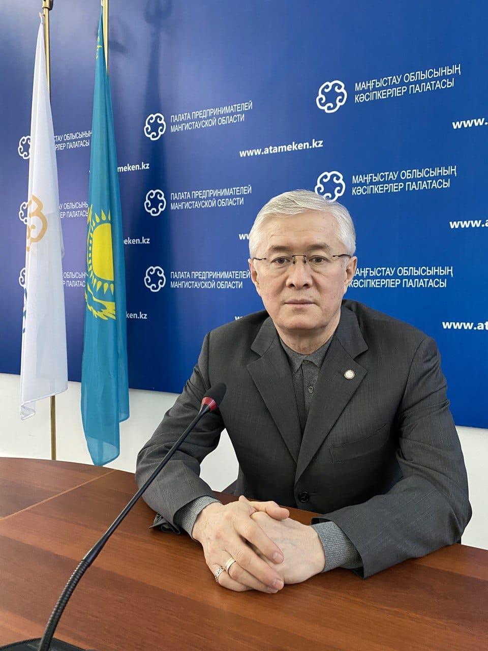 Рашит Мұстапаев