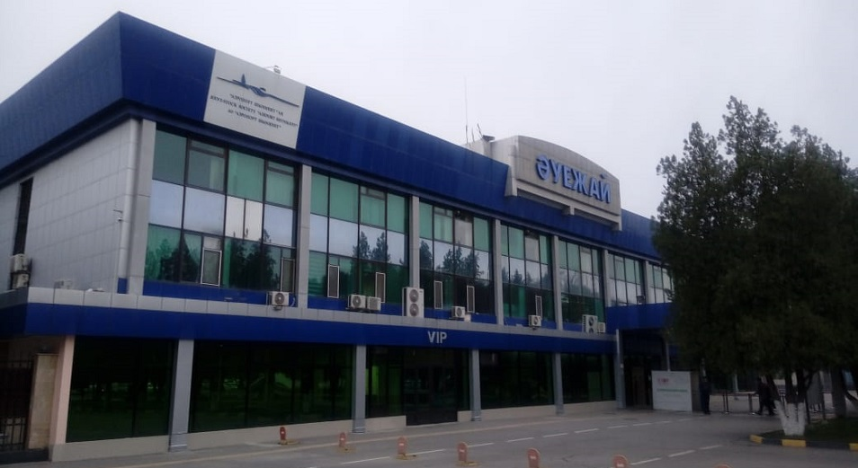 В акимате Шымкента объяснили продажу аэропорта