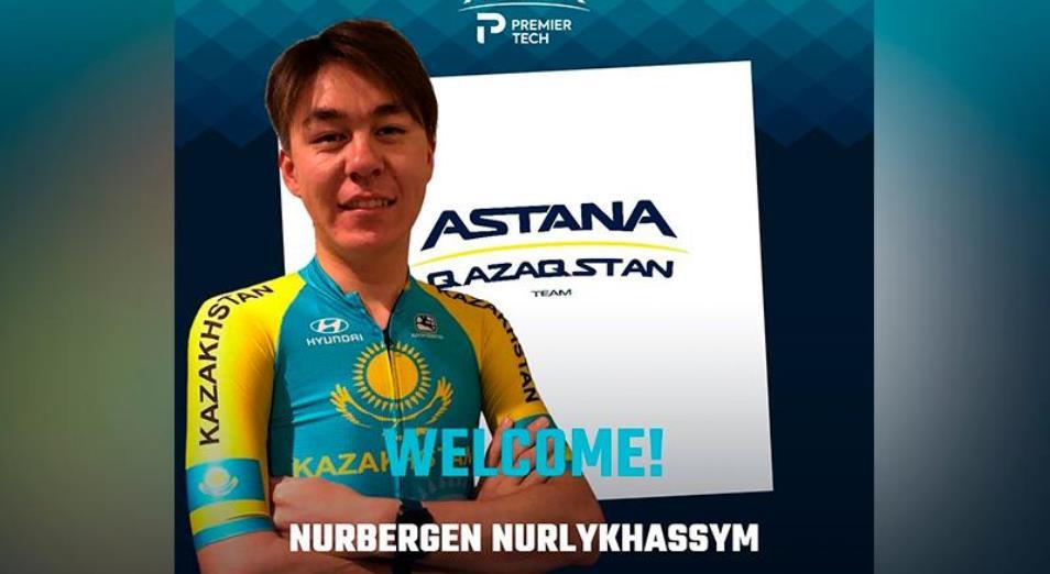 Нұрберген Нұрлыхасым – «Astana Qazaqstan Team» командасының жаңа шабандозы