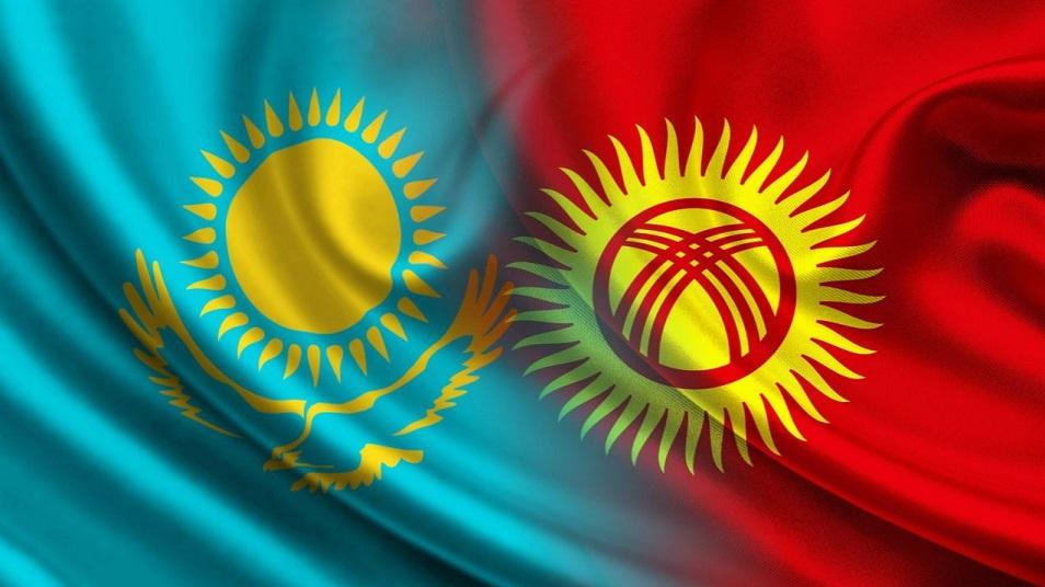 Қазақстан мен Қырғызстанның ортақ мүлкі пайда болады