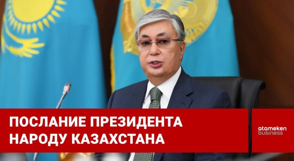 Полное видео послания Токаева народу Казахстана