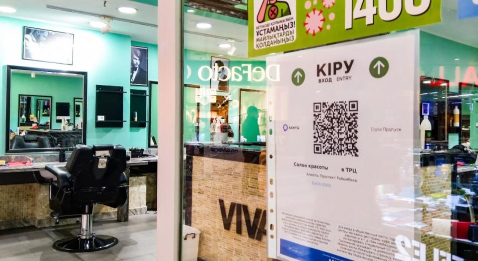 COVID-19 в Алматы: правила посещения общественных мест изменились